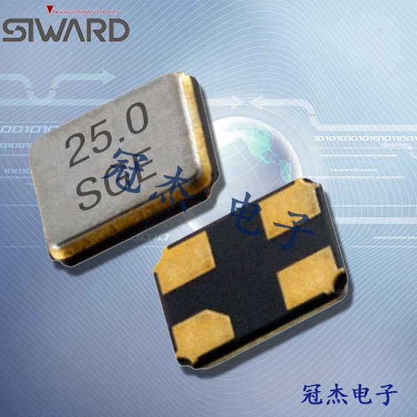 希华晶振,贴片晶振,CSX-2520晶振,SX-2520晶振