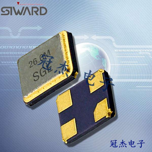 希华晶振,石英晶振,CSX-3225晶振,CTSX-3225晶振,SX-3225晶体