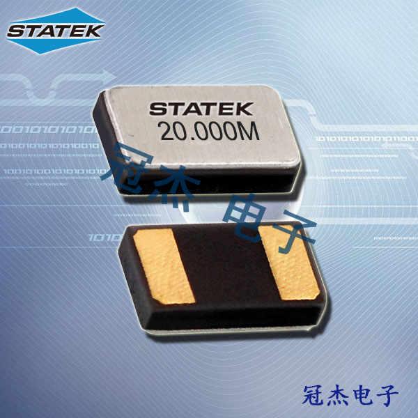 Statek晶振,石英晶体,CX20晶振