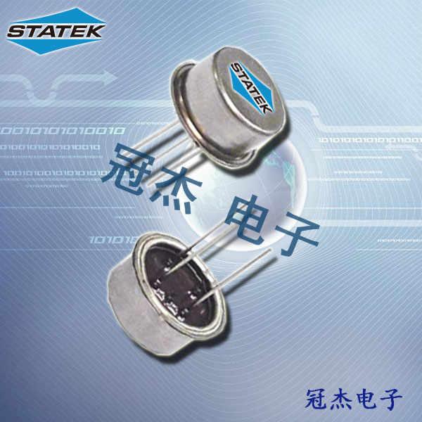 Statek晶振,OSC晶振,SQXO-2AT晶振,SQXO-2晶振SQXO2ATHG晶振