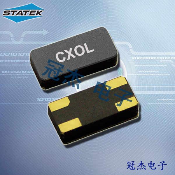 Statek晶振,有源晶振,CXOLP晶振
