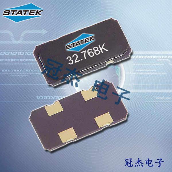 Statek晶振,普通有源晶振,LSC晶振