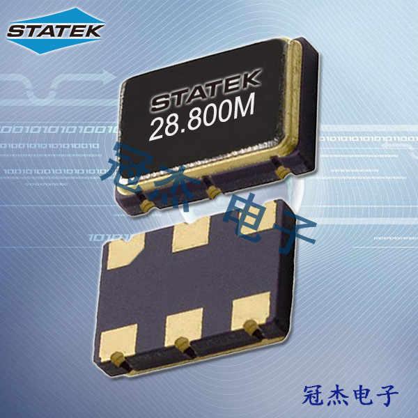 Statek晶振,压控晶振,VCXO晶振