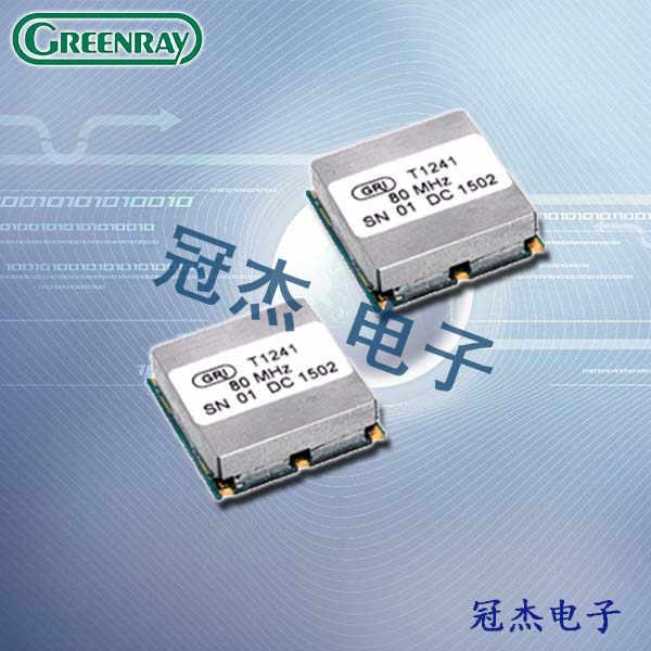 Greenray晶振,石英晶体振荡器,T1241晶振