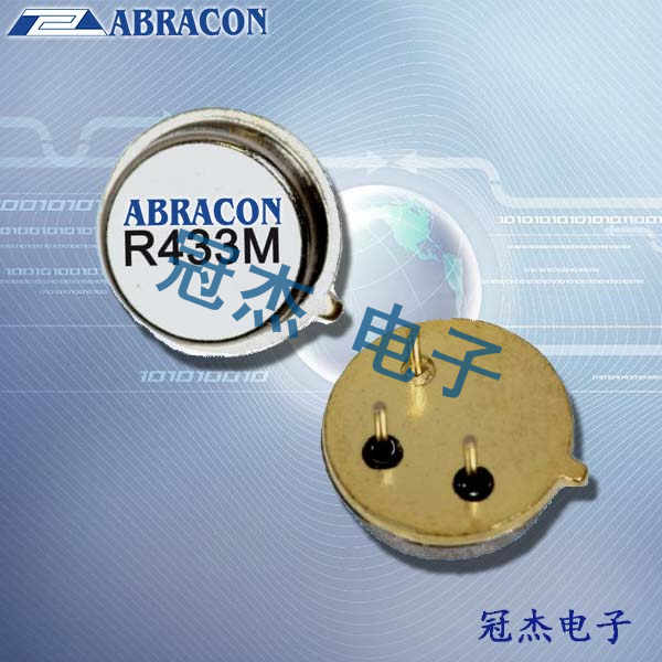 Abracon晶振,进口滤波器,ASR314.5晶振