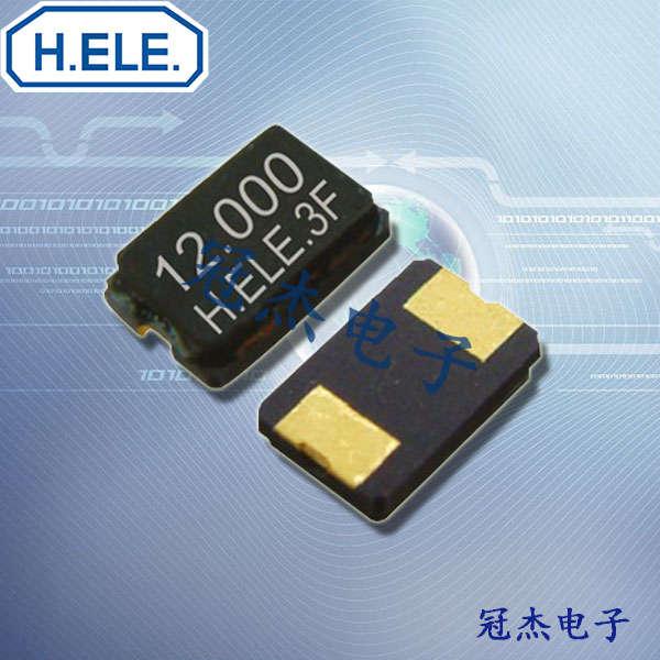 HELE晶振,陶瓷面晶振,HSX840G晶振