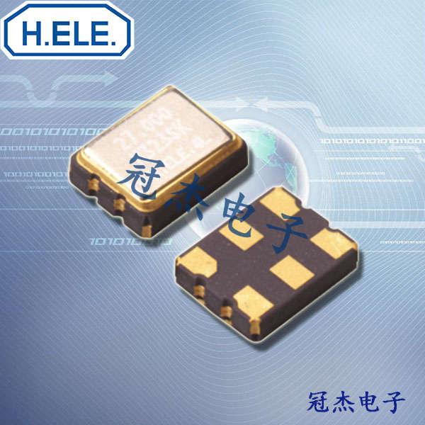 HELE晶振,3225有源振荡器,HSO323SK晶振
