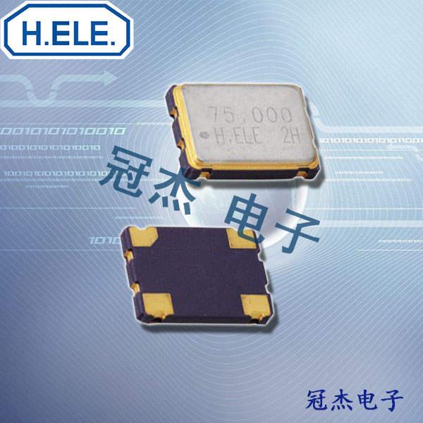 HELE晶振,4脚贴片晶体,HSO751S晶振