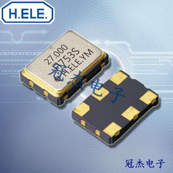 HELE晶振,陶瓷封装振荡器,HSO753SK晶振