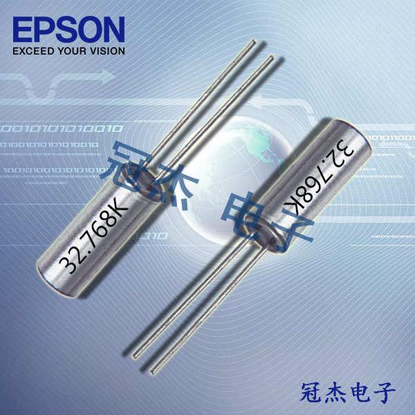 EPSON晶振,圆柱晶振,C-002RX晶振
