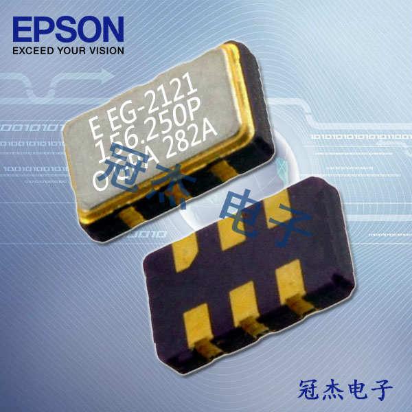EPSON晶振,声表滤波器,EG- 2103CB晶振