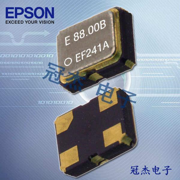 爱普生晶振,有源石英晶振,SG3225CAN振荡器