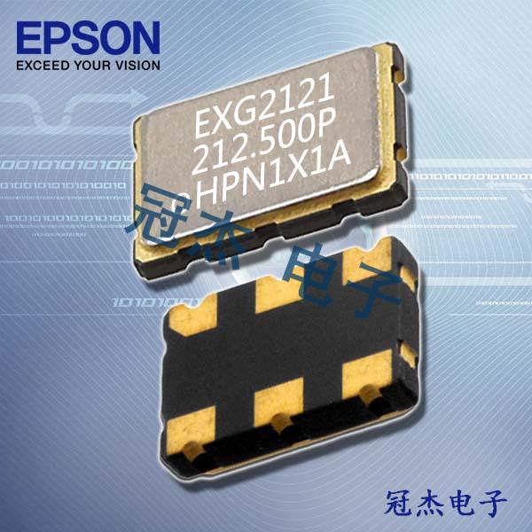 EPSON晶振,表面声波滤波器,XG-2123/2103CA滤波器