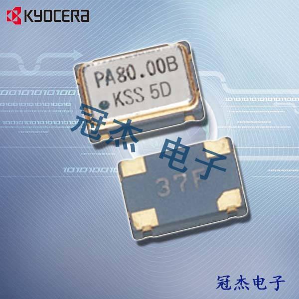 京瓷晶振,汽车晶振,FXO-37FA晶振