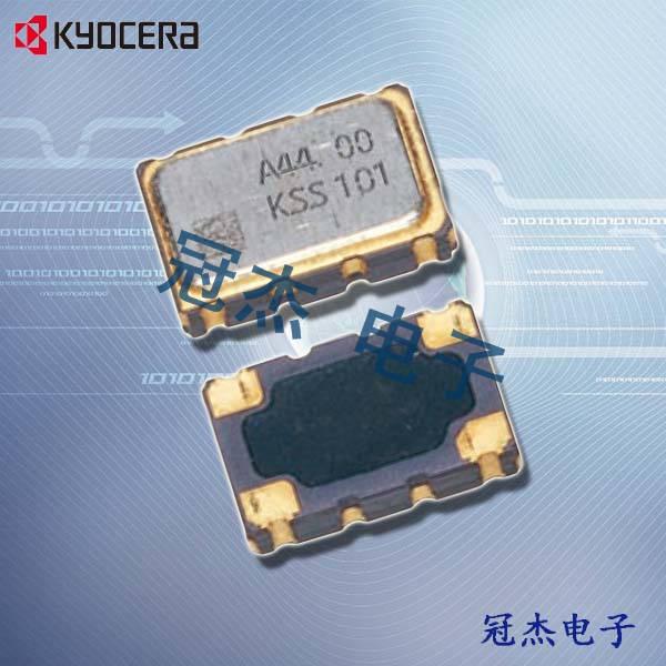 京瓷晶振,陶瓷封装晶振,MFO-208F晶振