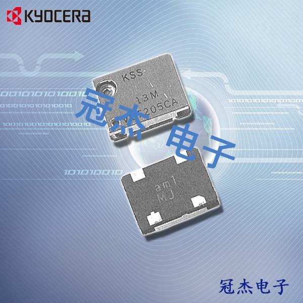京瓷晶振,温补振荡器,205CA晶振
