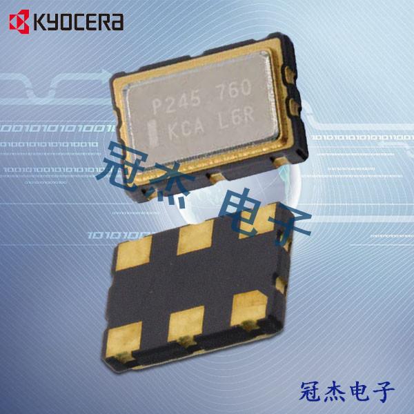 京瓷晶振,电压控制晶体振荡器,KV7050L-C晶振