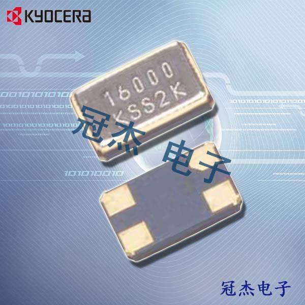 京瓷晶振,进口有源晶振,CX-4025S晶振