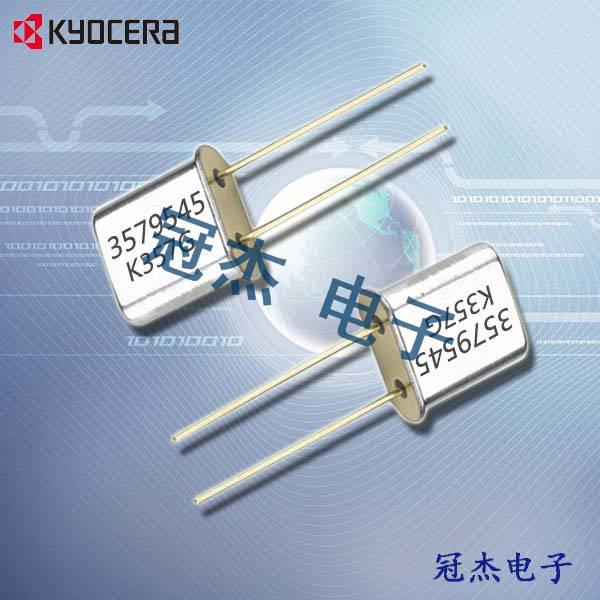 京瓷晶振,插件晶振,HC-49U晶振
