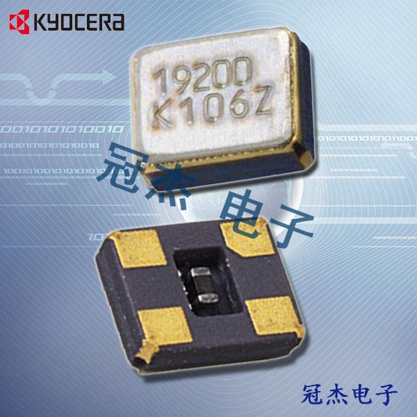京瓷晶振,2520无源晶振,CT2520DB晶振