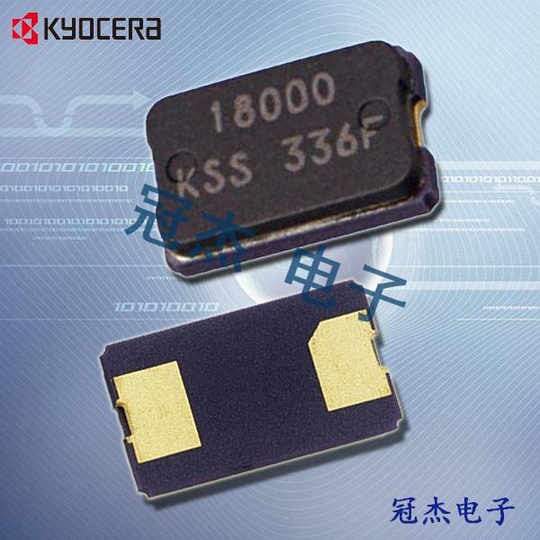 京瓷晶振,陶瓷封装晶振,CX8045GA晶振