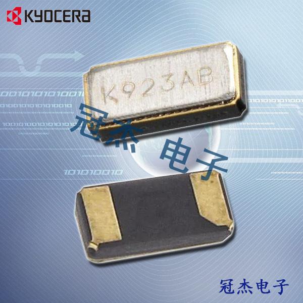 京瓷晶振,音叉型车载晶振,ST3215SB晶振