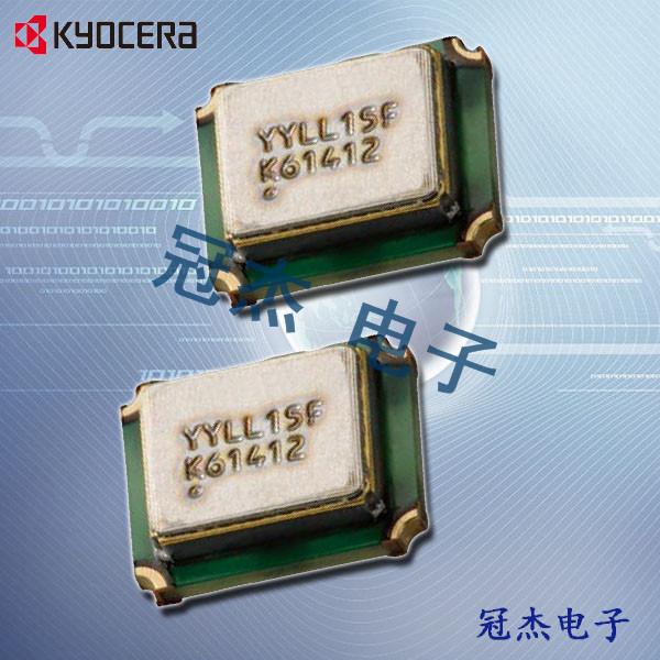 京瓷晶振,2520温补晶振,KT2520K晶振