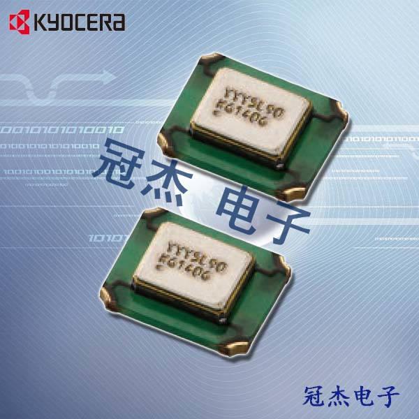 京瓷晶振,移动通讯温补晶振,KT3225K晶振