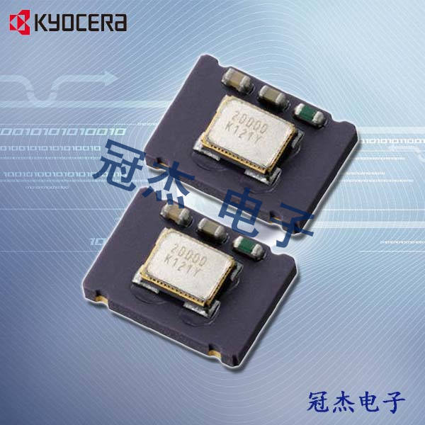 京瓷晶振,VCTCXO温补晶振,KT7050A晶振