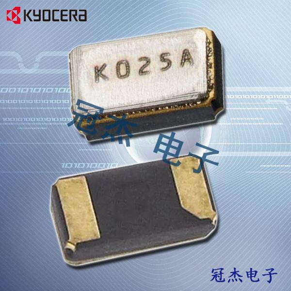 京瓷晶振,无线KHZ晶振,KC3215A晶振