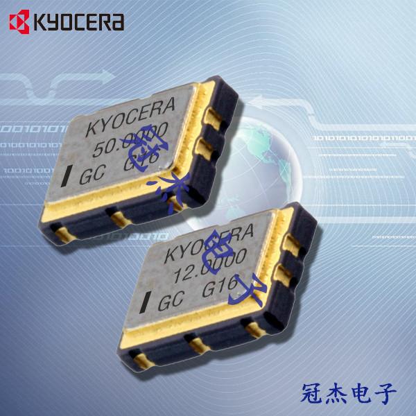 京瓷晶振,7050有源晶振,KC7050G晶振