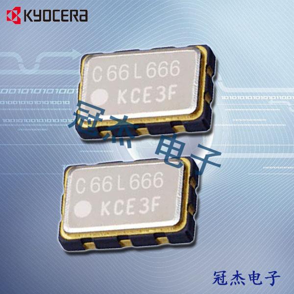 京瓷晶振,7050振荡器,KC7050P晶振