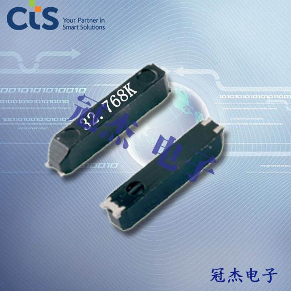 CTS晶振,贴片晶振,TFPMN晶振