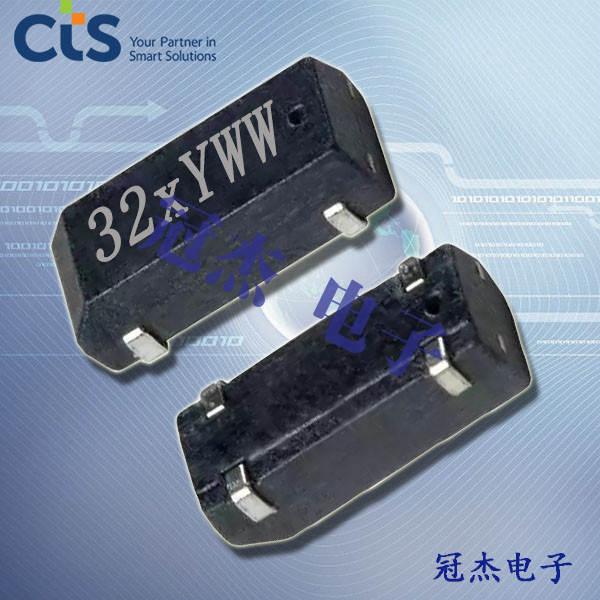 CTS晶振,贴片晶振,TFPM晶振
