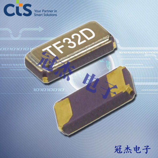 CTS晶振,石英晶体谐振器,TF32晶振,TF323P32K7680R晶体