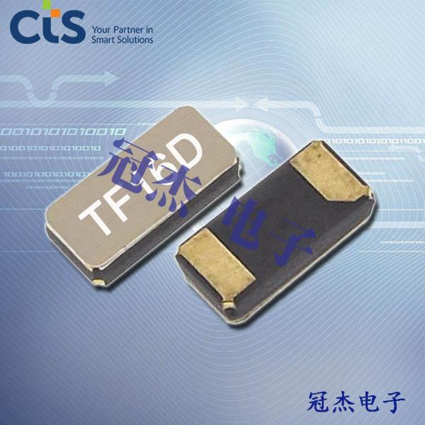 CTS晶振,SMD晶振,TF16晶振