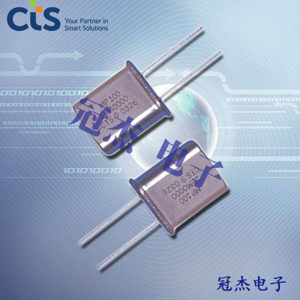 CTS晶振,石英晶振,MP晶振,MP060-E谐振器