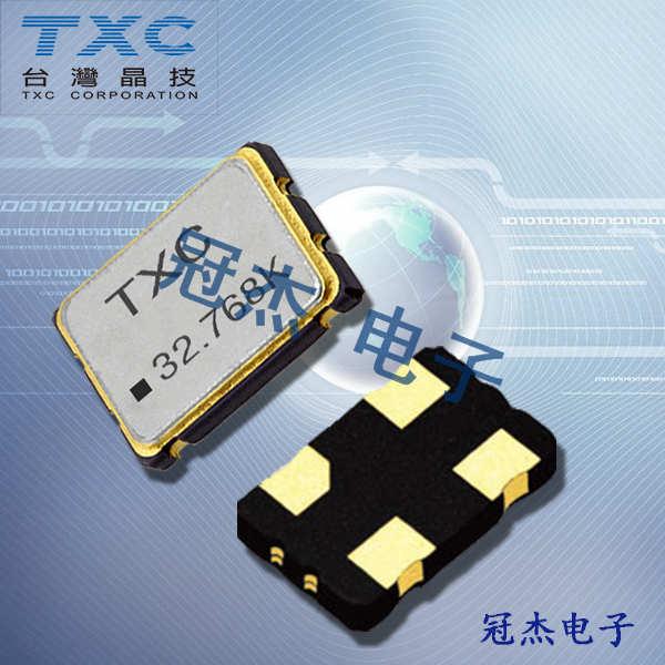 TXC晶振,有源晶振,7W晶振