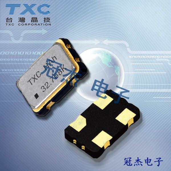 TXC晶振,32.768K,7CZ晶振
