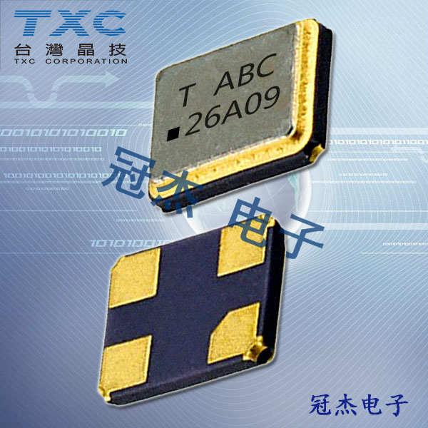 TXC晶振,石英晶振,8J晶体