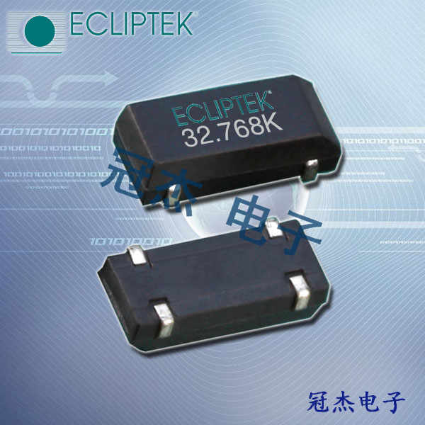 ECLIPTEK晶振,32.768K贴片晶振,E1WSDA晶振,E1WSDA12-32.768K晶振