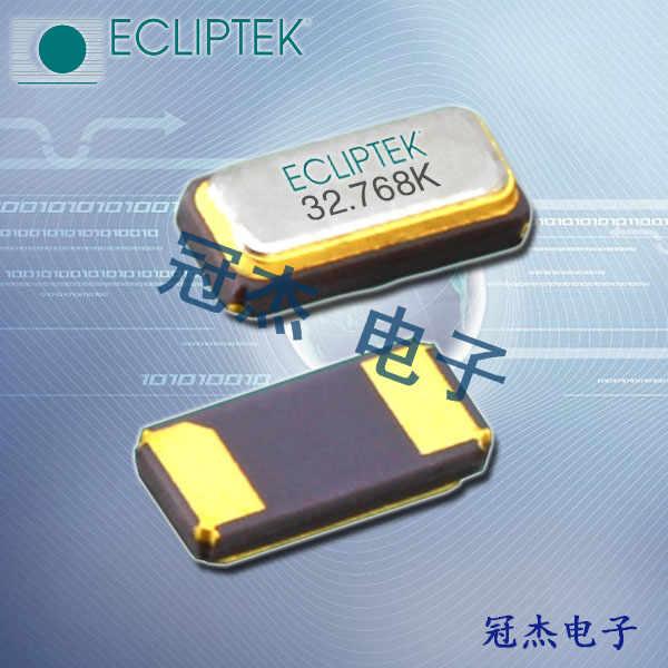 ECLIPTEK晶振,32.768K晶振,E8WSDC晶振,E8WSDC12-32.768K晶振