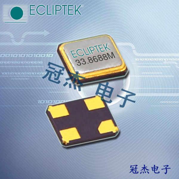 日蚀晶振,贴片谐振器,EA2025SA12晶振