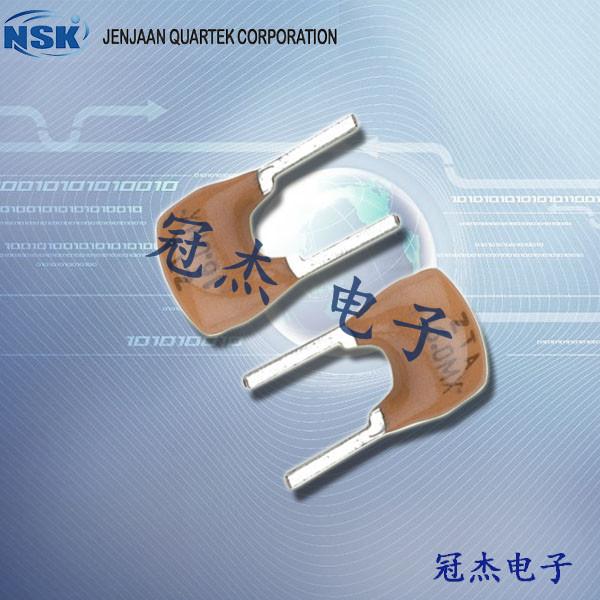 NSK晶振,陶瓷谐振器,NRAZTA晶振