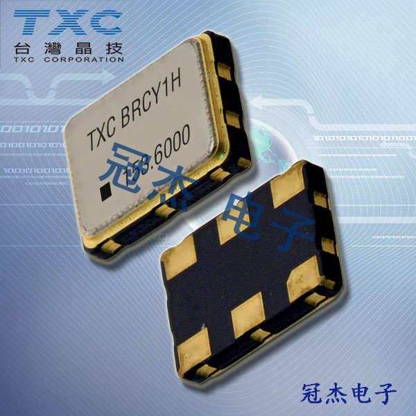 TXC晶振,有源晶振,BX晶振