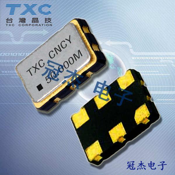 TXC晶振,贴片晶振,CX晶振