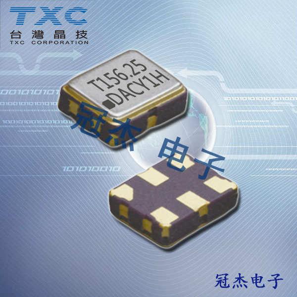 TXC晶振,差分晶振,DH晶振