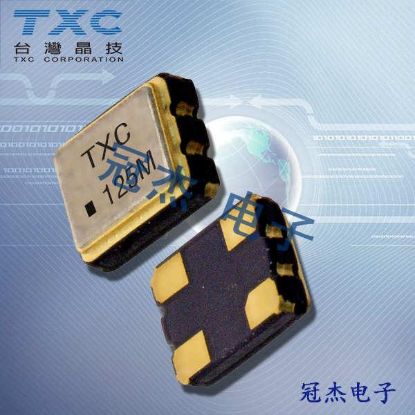 TXC晶振,3225晶振,7X晶振