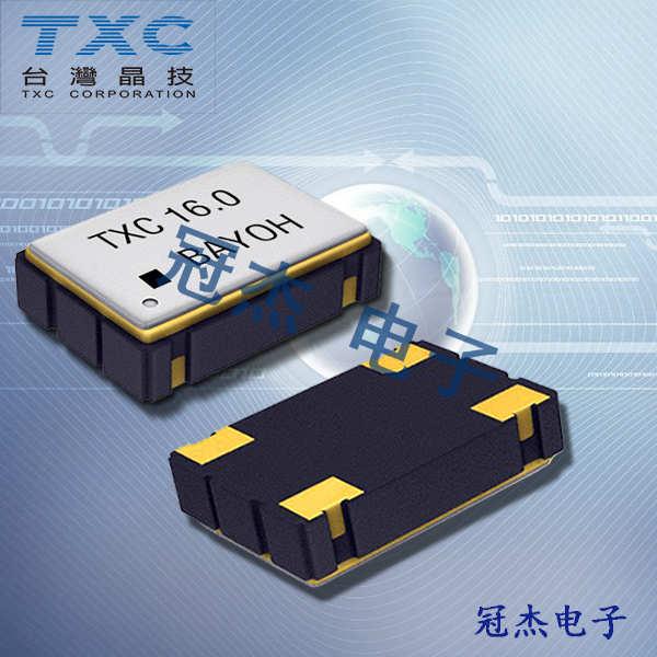 TXC晶振,5032贴片晶振,7C晶振