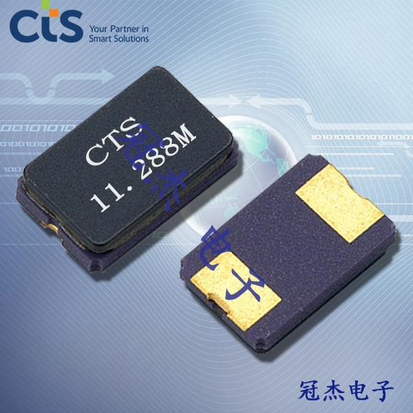 CTS晶振,贴片晶振,445晶振,石英晶振